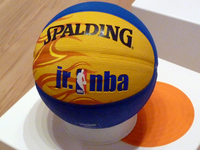 Pelota minibasket Junior NBA by Spalding en Basketspirt